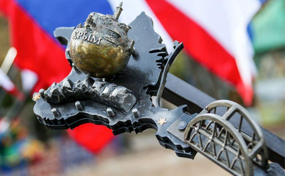 Американский журнал: в Крыму довольны воссоединением с Россией