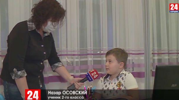 В Ялте, как и по всему Крыму, школьники начали учёбу из дома