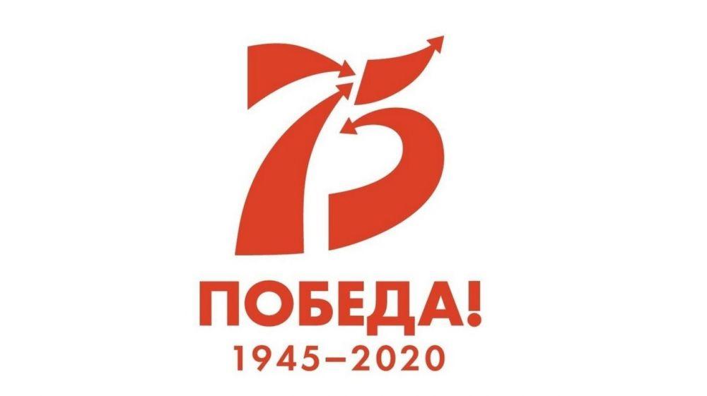 76-летию ОСВОБОЖДЕНИЯ Г.АРМЯНСКА ПОСВЯЩАЕТСЯ