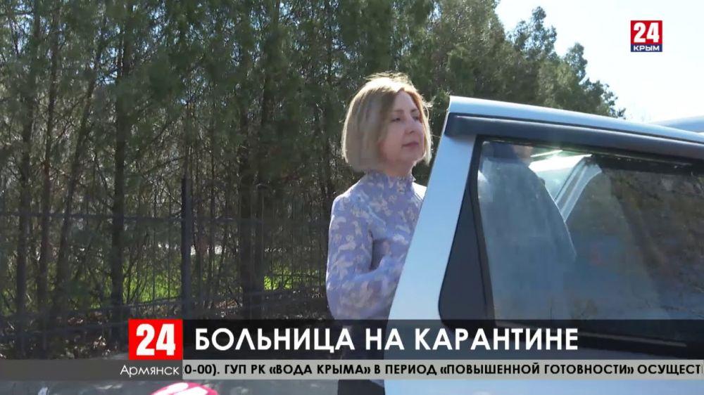 Городскую больницу в Армянске закрыли на карантин из-за пациента с COVID-19