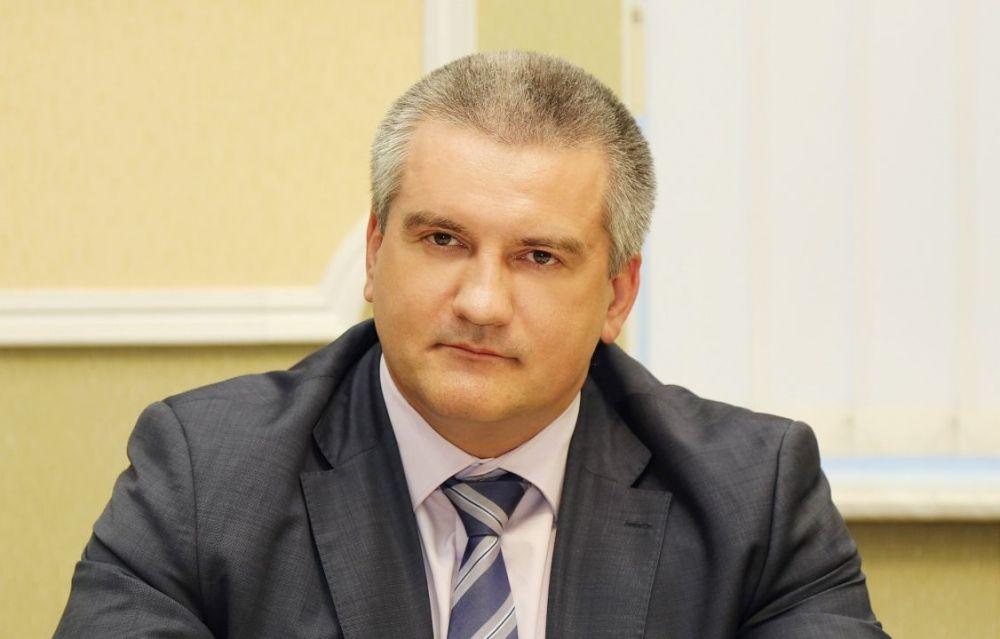 Аксенов посоветовал бывшим послам США на Украине не мечтать о Крыме