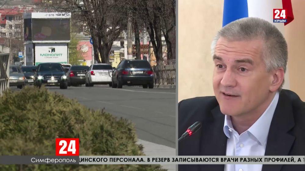 Куда идут и едут крымские пешеходы и водители, нарушая режим самоизоляции