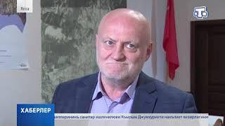 Хаберлер (на крымскотатарском языке) 08.04.2020