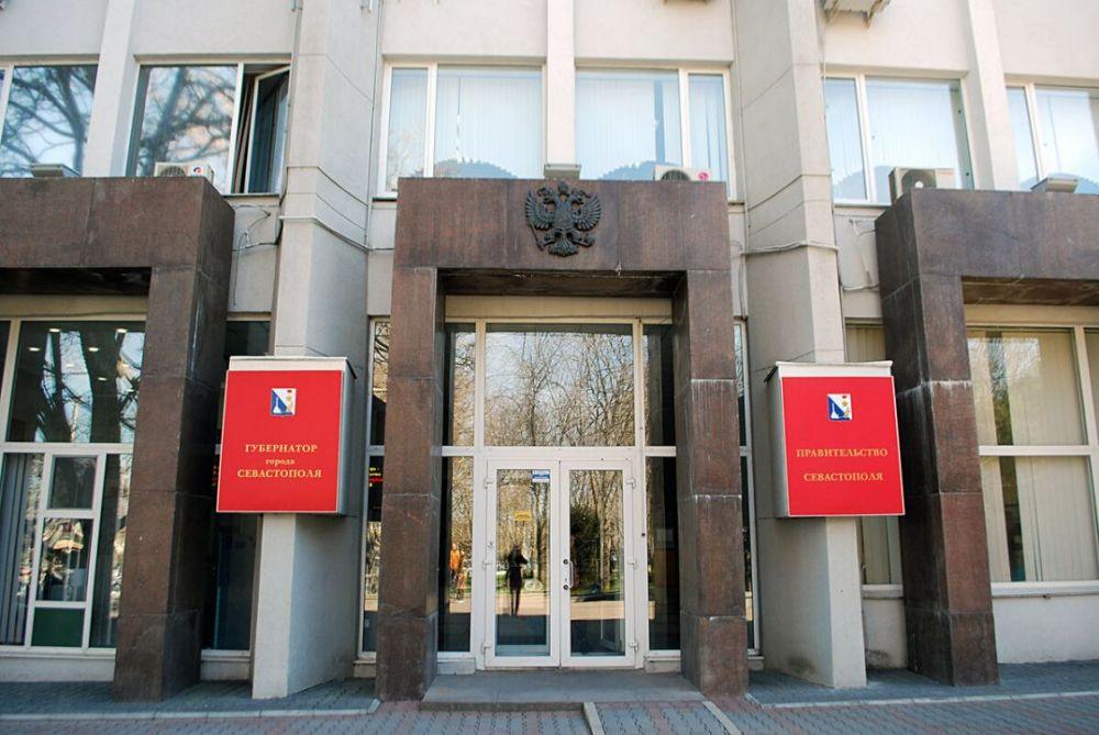Власти Севастополя помогут тем, кого карантин оставил без денег и работы