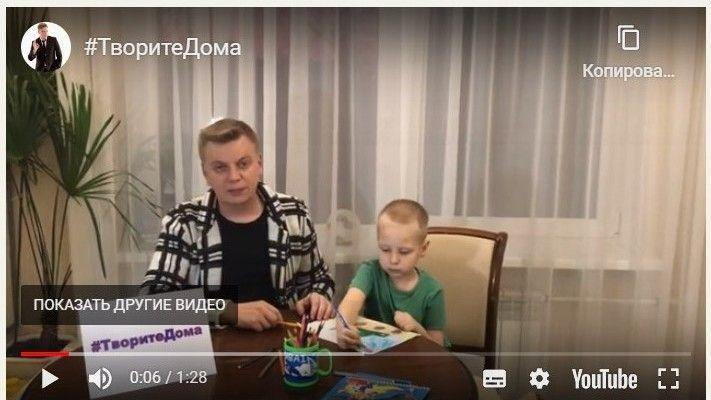 Центр народного творчества Крыма приглашает принять участие в дистанционных конкурсах #ТворитеДома