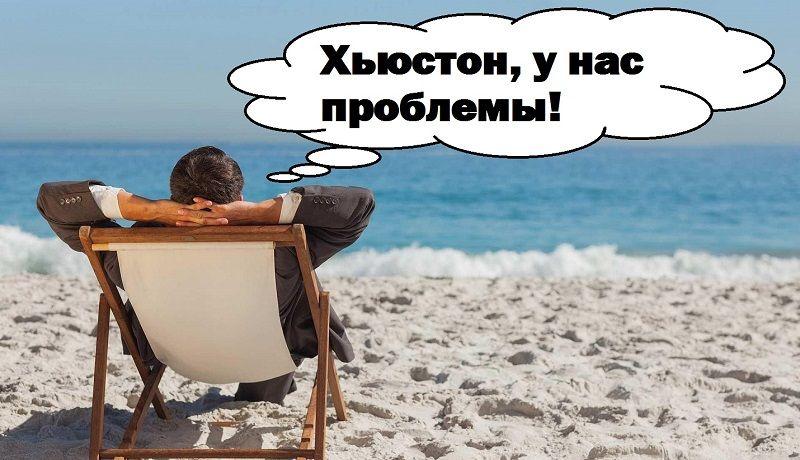 У турбизнеса в Крыму новые проблемы. Но решаются они «своеобразно»