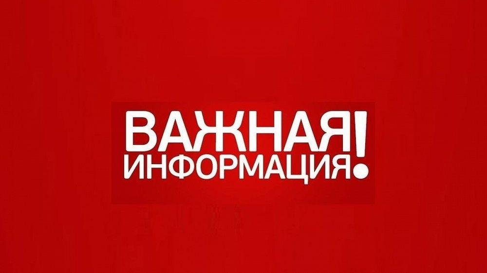 Водителю такси, который 2 апреля 2020 года вез пассажиров из аэропорта «Симферополь», необходимо обратиться в Роспотребнадзор