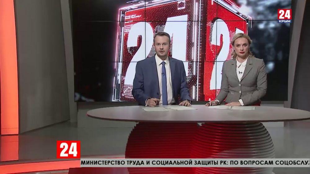 В Севастополе обязали самоизолироваться всех прибывающих из Москвы и Санкт-Петербурга