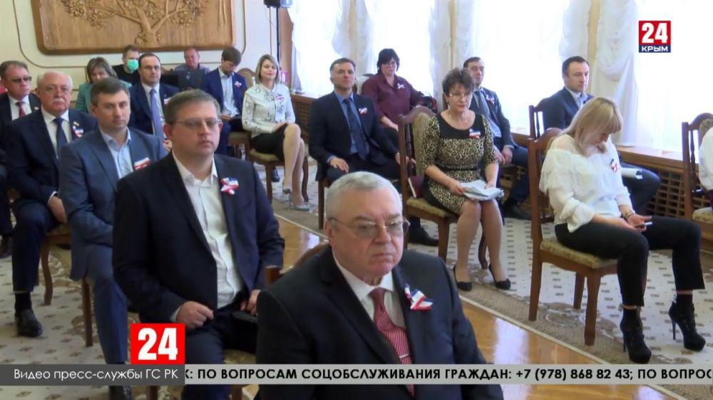 Конституции Крыма – шесть лет