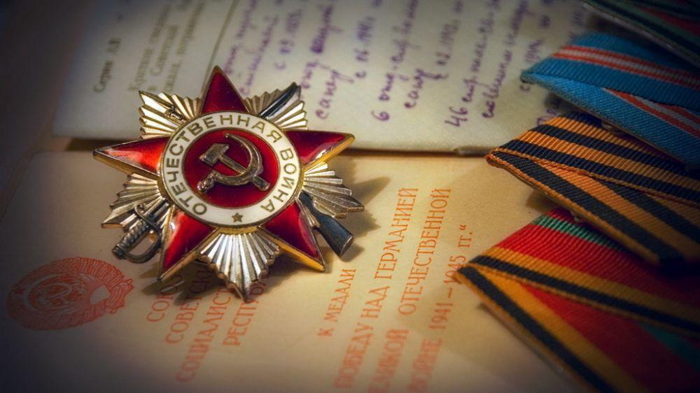 Обращение руководства Джанкойского района в преддверии Дня освобождения района от немецко-фашистских захватчиков