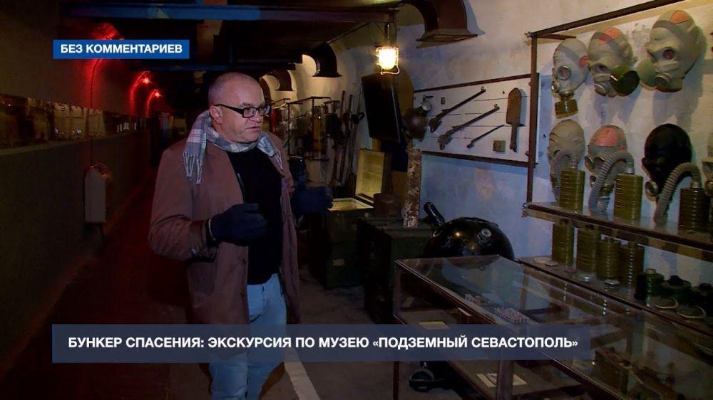 Бункер спасения: экскурсия по музею «Подземный Севастополь»