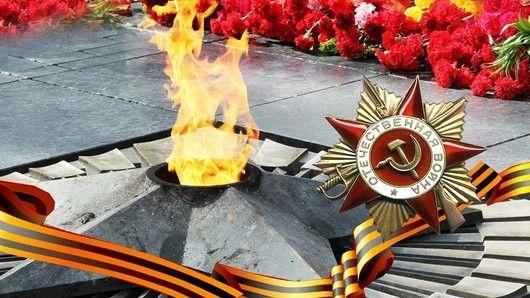 Обращение руководителей Красноперекопского района в День 76-й годовщины освобождения района от немецко-фашистских захватчиков