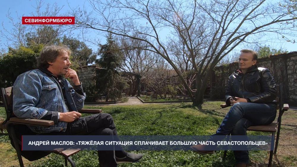 Известные севастопольцы говорят о жизни после пандемии - Маслов
