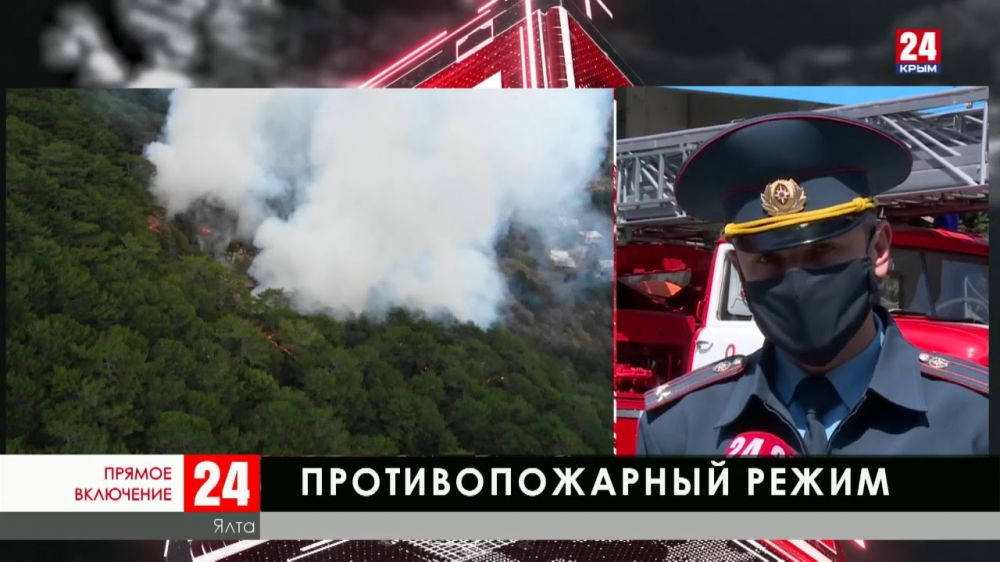 Особый противопожарный режим введён на территории республики