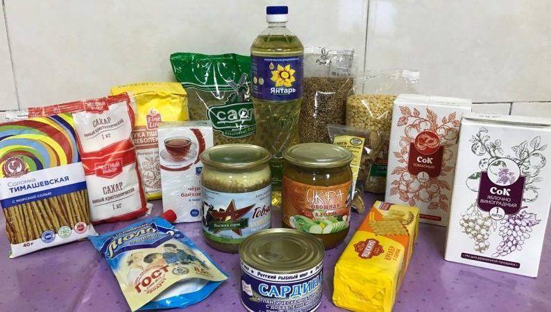 В Ялте ученикам начальных классов и школьникам, имеющим право на бесплатное питание, выдают продуктовые наборы