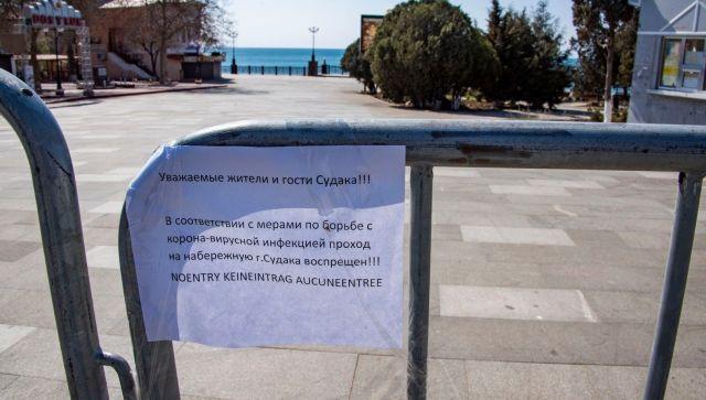 Привилегию работать в Крыму по спецуказу получили не все