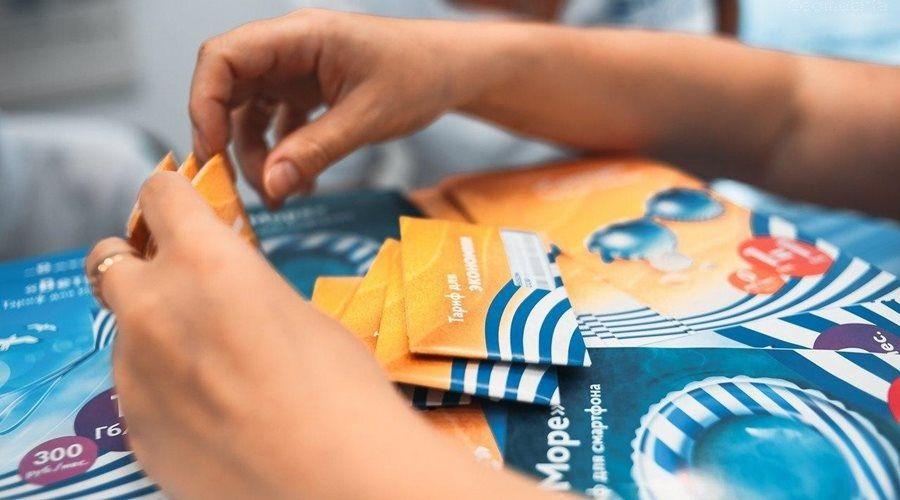 SIM-карту в Крыму теперь можно заказать онлайн с доставкой на дом