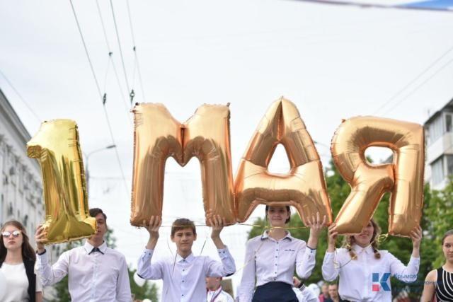 Как пройдёт 1 мая в Крыму, если карантин продлят?