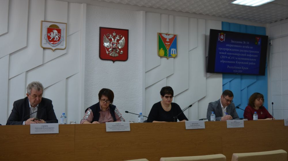 Елена Янчукова провела очередное заседание оперативного штаба