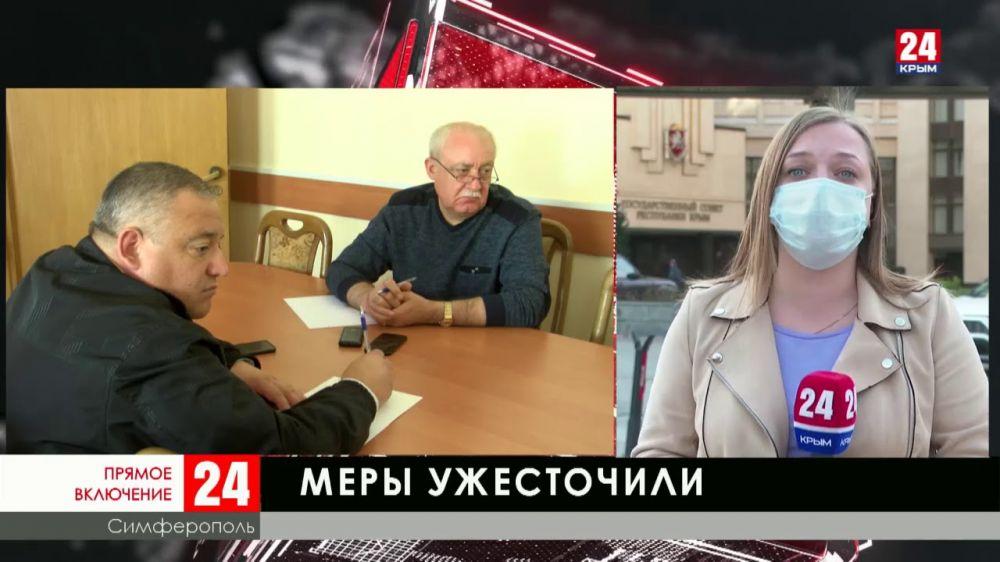 В Крыму ужесточат меры ответственности для нарушителей режима самоизоляции