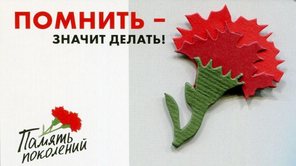 «КРАСНАЯ ГВОЗДИКА» - всенародный символ памяти о павших героях и благодарности ныне живущим ветеранам боевых действий