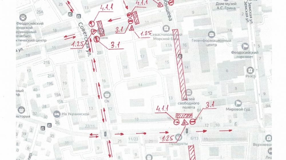 В Феодосии на два дня для ремонта перекроют улицу Куйбышева