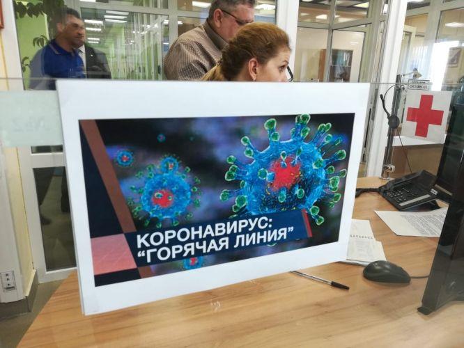 Оперативная сводка по Севастополю на 16 апреля