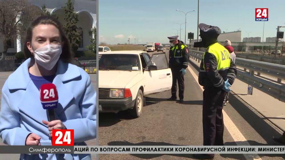 За сокрытие места пребывания приехавших в Крым будут штрафовать