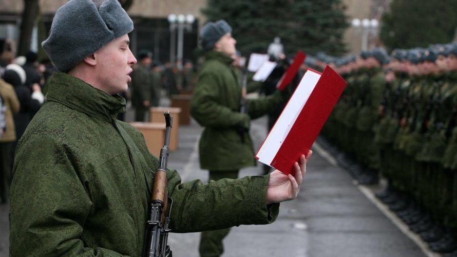 Более 200 ялтинцев пополнят ряды Вооружённых Сил РФ