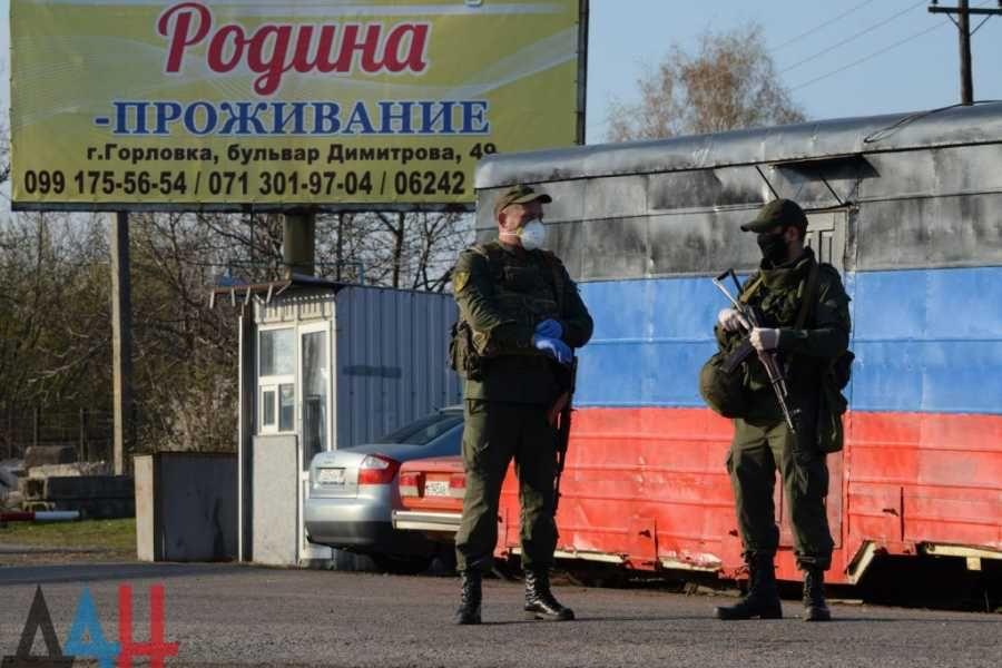 Под Горловкой начался первый в 2020 году обмен пленными между ДНР и Украиной
