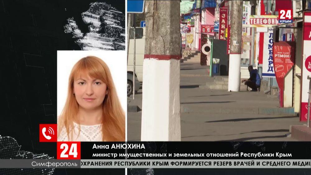 Глава Крыма предложил предпринимателям особые меры поддержки