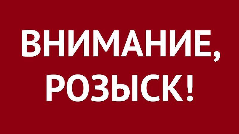 Полиция Крыма разыскивает пропавшего без вести мужчину