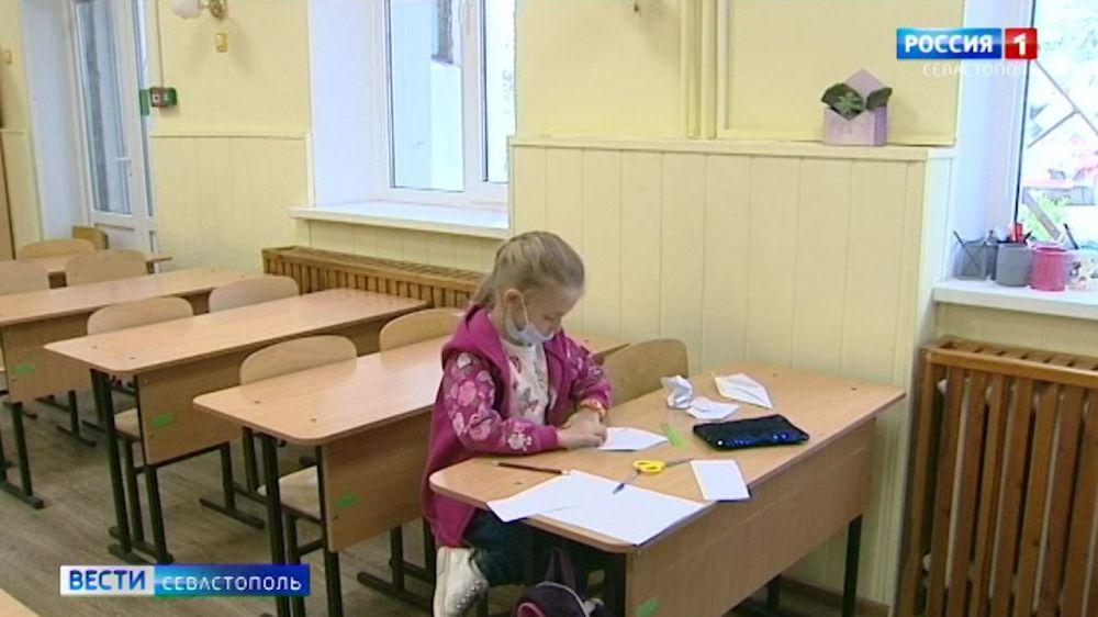 В Севастополе заработала дежурная группа для начальной школы