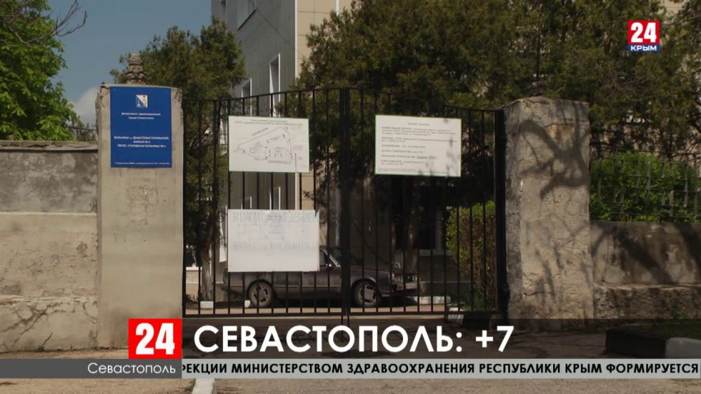 В Севастополе зарегистрировали 6 новых случаев заражения коронавирусом