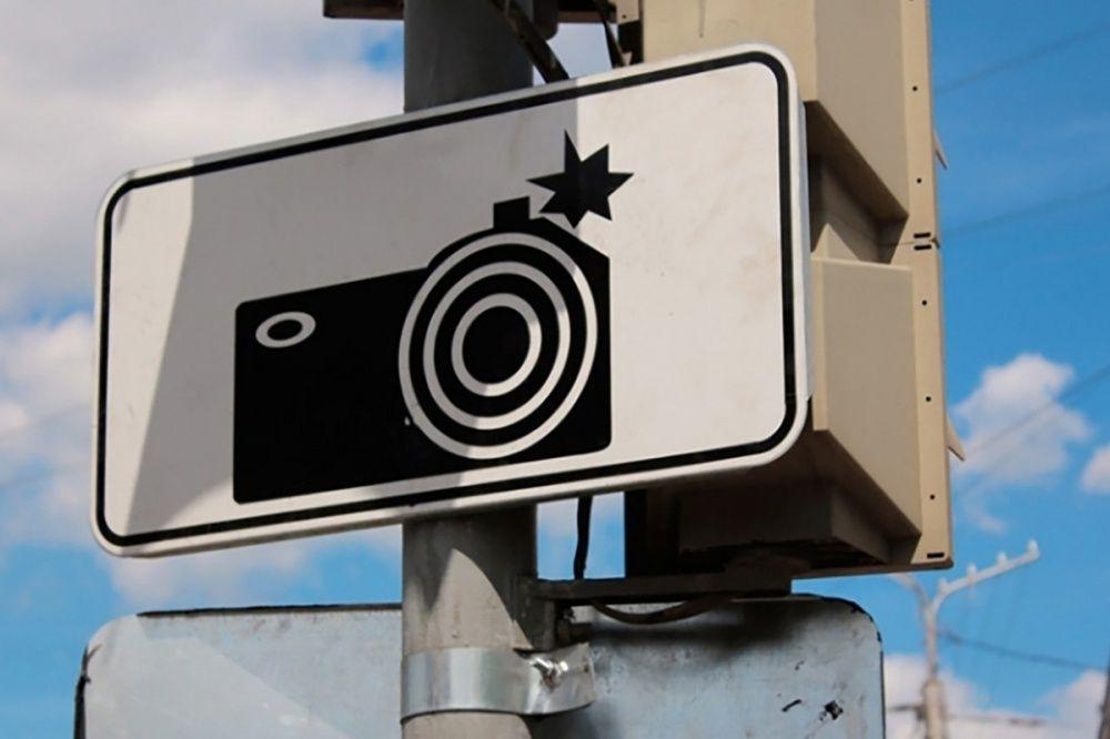 В МВД рассказали, где в Крыму установили штрафующие камеры