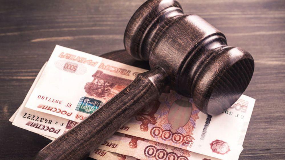 В Крыму выписали более 10 млн штрафов за незаконное подключение к водоснабжению