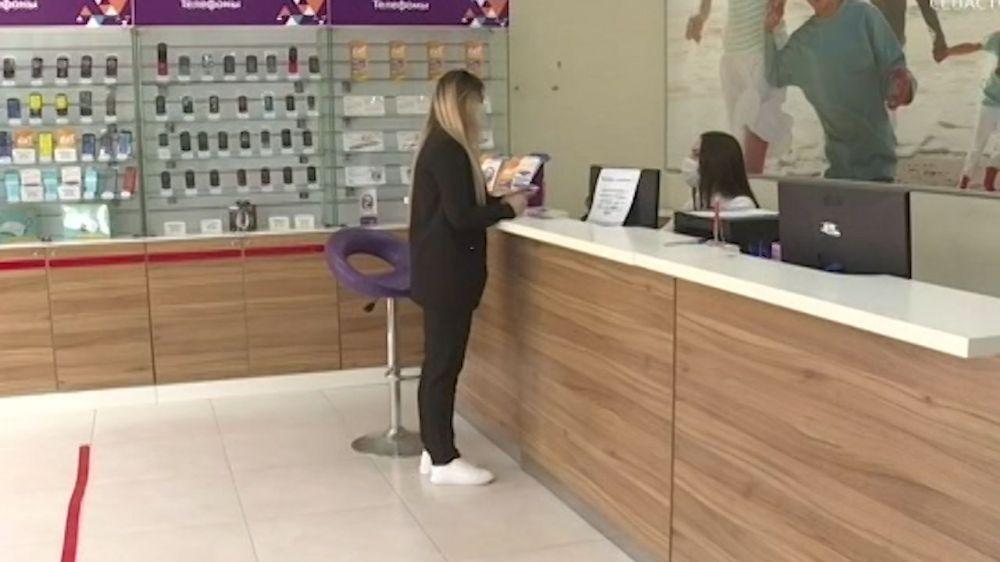 В Севастополе SIM-карту можно получить, не выходя из дома