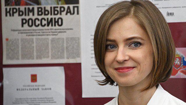 Поклонская сделала заявление по поводу меджлиса* и крымских татар