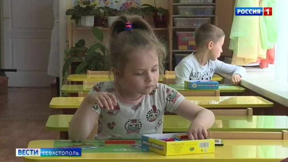 В Севастополе частично открываются дошкольные учреждения