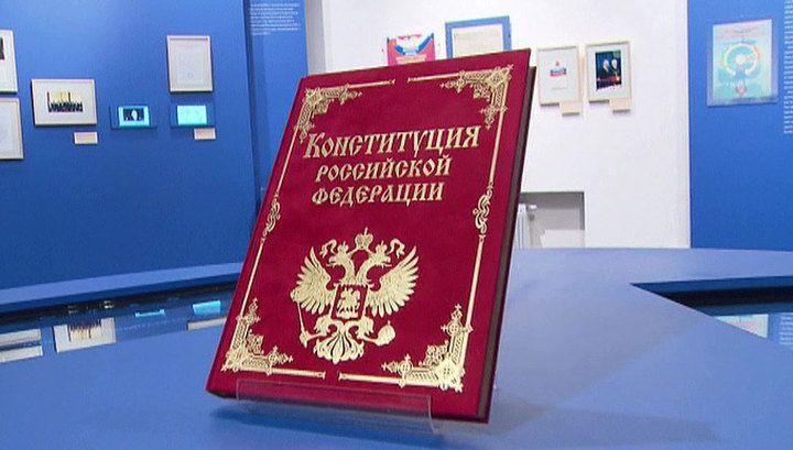 В России возобновилась подготовка к голосованию по поправкам в Конституцию
