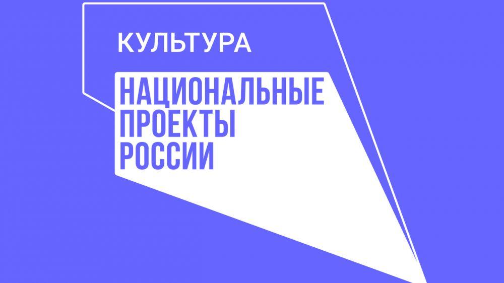 Крымский фестиваль выиграл грант по нацпроекту «Культура»