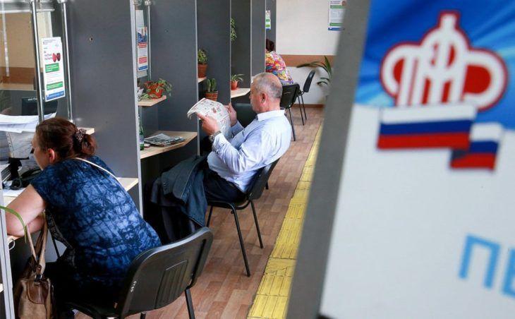 Пенсионный фонд Крыма разъяснил, какие категории граждан имеют право на детские пособия