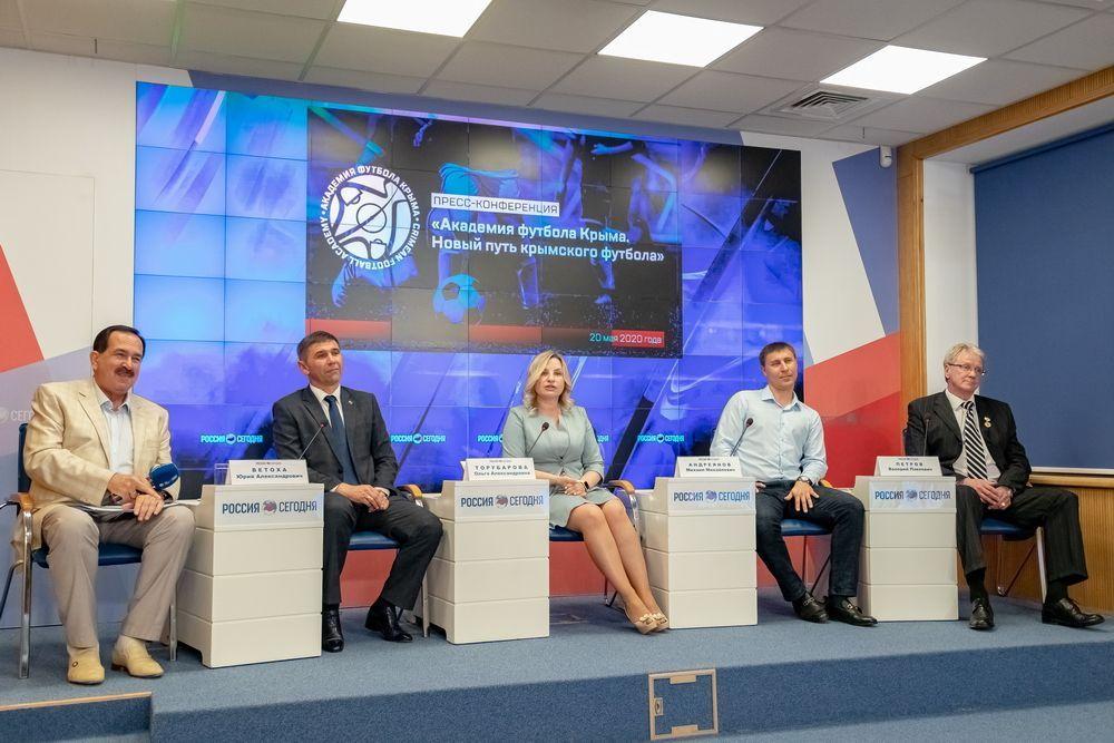 В июне пройдет отбор учеников в Академию футбола Крыма