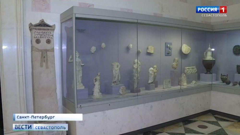 22 мая Эрмитаж представит онлайн-экскурсию по Херсонесу Таврическому