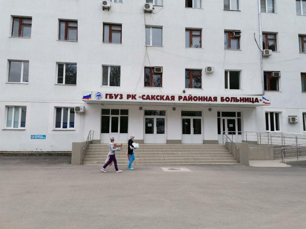 Минздрав Крыма назвал причину заражений в Сакской больнице