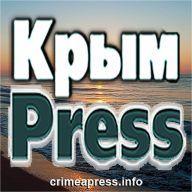 Самым мощным очагом коронавируса в Крыму стала Сакская районная больница