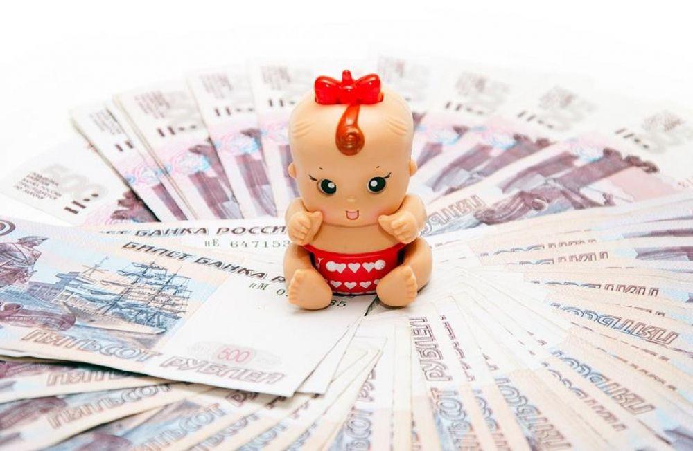 Крымчане смогут оформить выплаты на детей до 7 лет в отделениях МФЦ