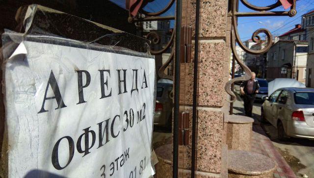 """""""Многие не откроются"""": Аксенов оценил состояние бизнеса в Крыму"""
