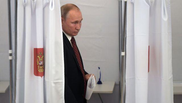 В России вступил в силу закон о дистанционном голосовании