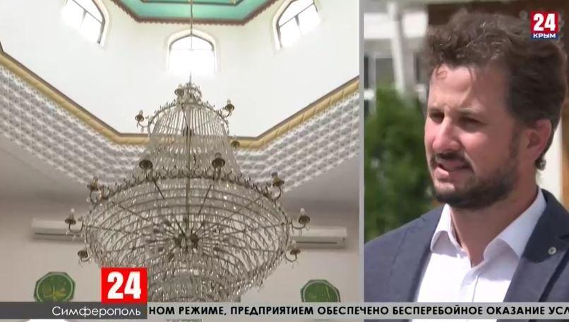 Как в Крыму празднуют окончание священного месяца Рамадан